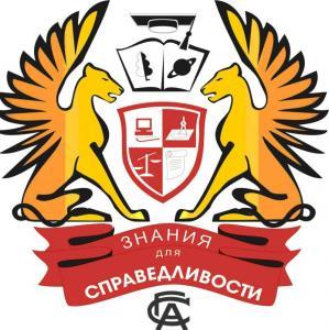Бийский филиал СГА