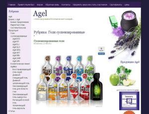 Agel в Барнауле