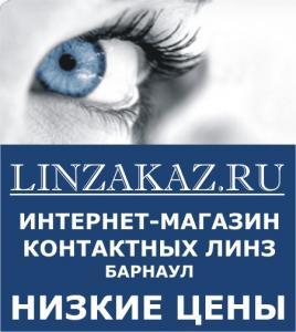 Линзаказ.Ру